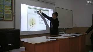 Використання інтерактивної дошки в 9 класі