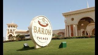 Baron Palas Hurgada - Лучший отель Египта 6 звезд
