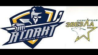 (2006) РОЛИК  Атлант-Северная звезда счёт 4-7(15.08.2018)