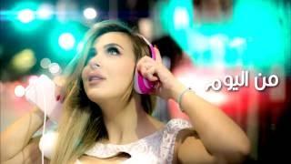 تحميل اغاني مجانا DJ Youcef Ft. Farrah Yousef & Cheb Abbes - Tani Tani (Omri) Lyric Clip   2016   تاني تاني (عمري)