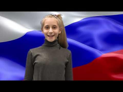 Первая студия / С Днем народного единства! / 04.11.2020