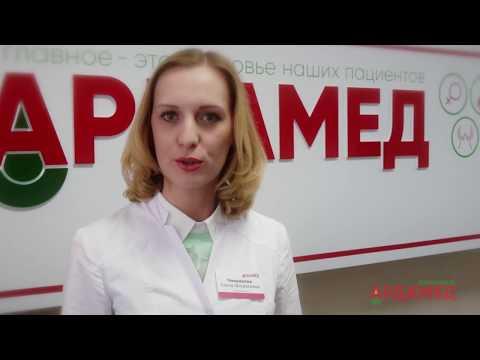 Льготное программы по лечению гепатита с