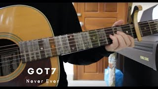GOT7 - NEVER EVER (Acoustic Cover)