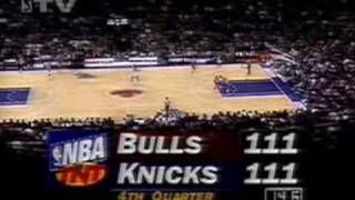 Bulls vs. Knicks 03.28.1995 (10/...)
