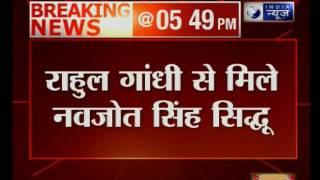 Navjot Singh Sidhu Met Congress Vicepresident Rahul Gandhi In New Delhi