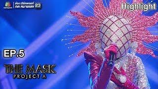 คืนรัง - หน้ากากThe Sun  | THE MASK PROJECT A