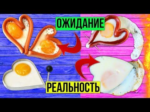 6 Лайфхаков для яичницы! Проверяем рецепты из интернета 🐞 Afinka