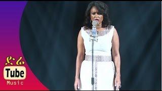 Tsedenia G-Markos - Hareyet (ሀረየት) [NEW! Ethiopian Music Video 2015] - DireTube