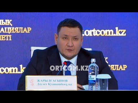 Об изменении норм налогового законодательства и промежуточных итогах налоговой амнистии