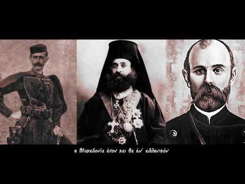 «Η Μακεδονία έτον και θα εν ελληνικόν» τραγουδάει ο Δημήτρης Καρασαββίδης και περνάει το δικό του μήνυμα για την «Συμφωνία των Πρεσπών»