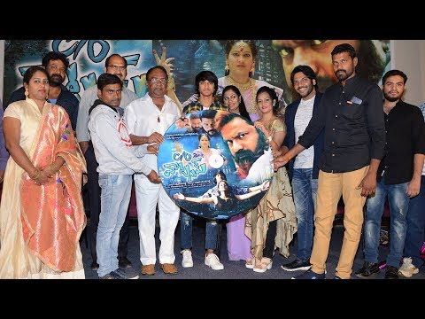 care-or-wwhatsapp-movie-audio-launch