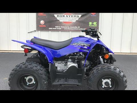 2021 Yamaha YFZ50 in Greenville, North Carolina - Video 1