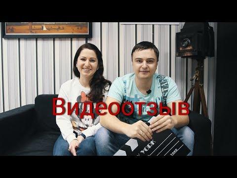 Видео отзыв видеограф Роман Попов