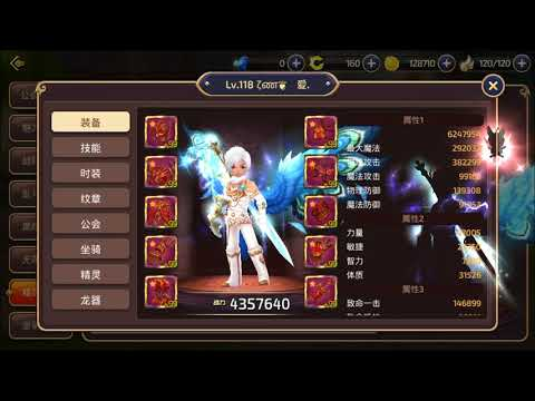 Awakening Costumes Weapons - Dragon Nest - смотреть онлайн на Hah Life