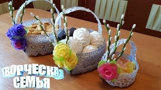 Пасхальная  корзинка✔️Сделай сам, своими руками. МК✔️Easter Basket DIY