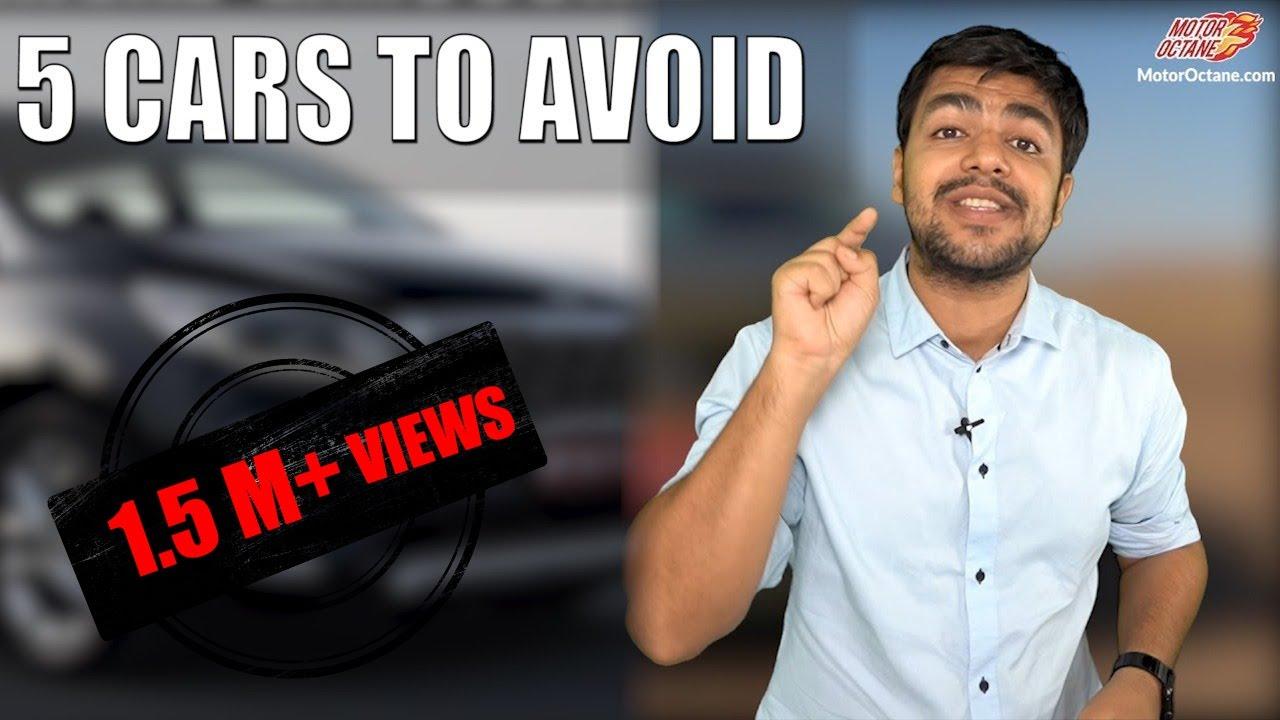 Motoroctane Youtube Video - 5 Cars to Avoid in 2020 | Hindi | MotorOctane