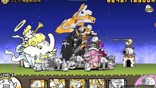 Battle Cats 7.3 Angel Le'Boin