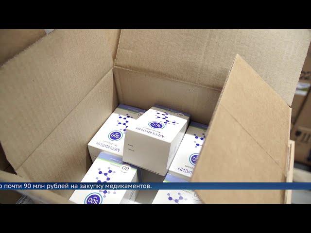 Иркутская область получит дополнительные средства на лекарства от COVID-19