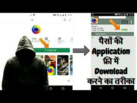 How to download paid applications totally free