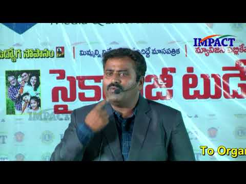 Learn English | Vijay |TELUGU IMPACT Hyd Apr 2018