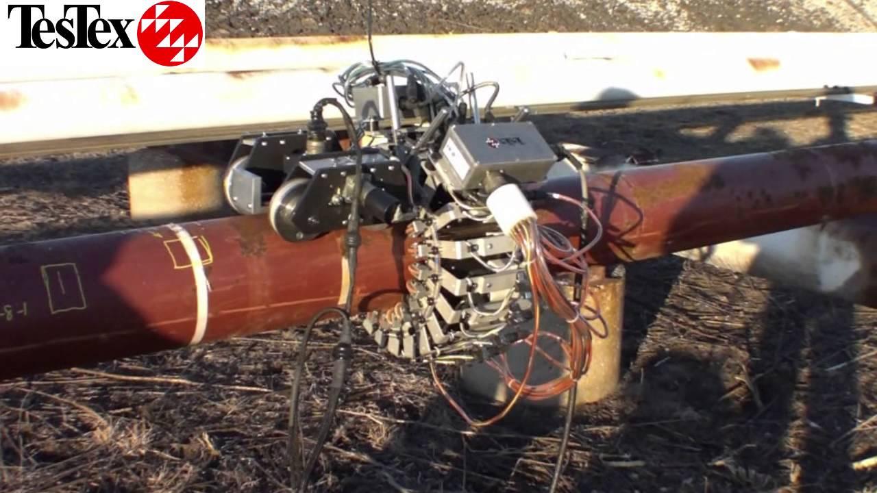 Pipeline Inspection Thumbnail