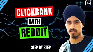 How to Promote Clickbank Products with Reddit [ Step By Step ] | Make Money with Reddit