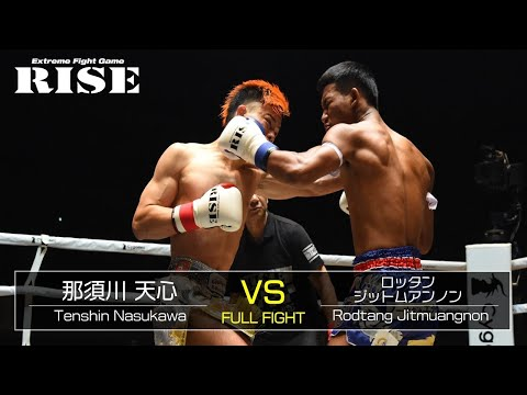 裕樹 vs ロッタン・ジットムアンノン/Yuki vs Rodtang Jitmuangnon|2018.11.17【OFFICIAL】