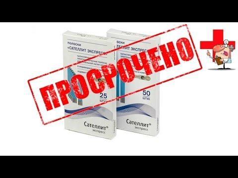 Инсулинова помпа Accu Chek Combo Video
