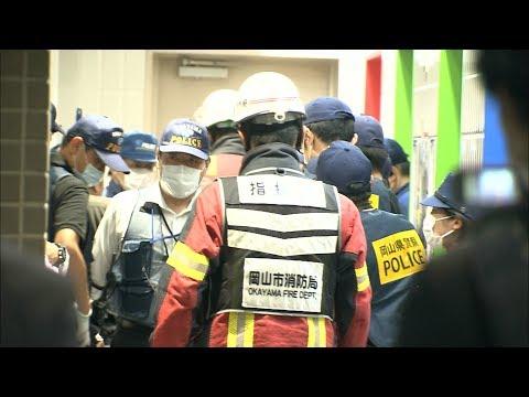 G20岡山保健大臣会合中に…JR岡山駅構内の女子トイレで異臭騒ぎ 女性1人が体調不良を訴える