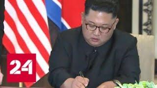 Переговоры с Трампом: Ким произвел маневр с ручкой - Россия 24