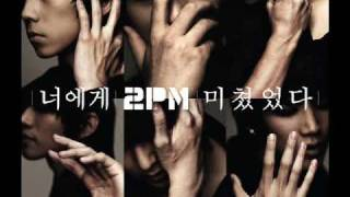 2PM - 너에게 미쳤었다 I was crazy for you (full ver.)