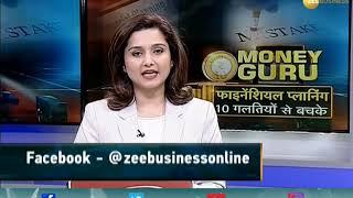 Money Guru: Top 10 Mistakes We Do In Financial Planning
