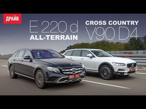 Mercedesbenz E Class All Terrain Универсал класса E - тест-драйв 4
