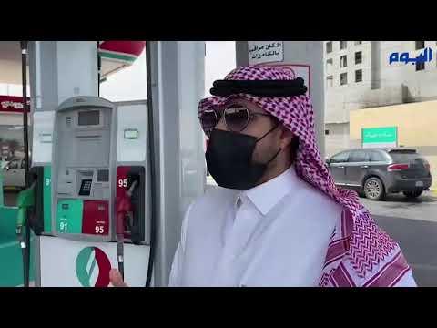 فيديو .. جولات رقابية على محطات الوقود بالدمام