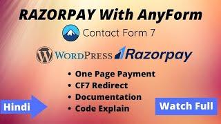 Razorpay Contact Form 7 Integration | Documentation | with any Form