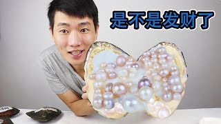 Spent 330 yuan to buy 6 pearls from the Internet. How much can the pearls come out?