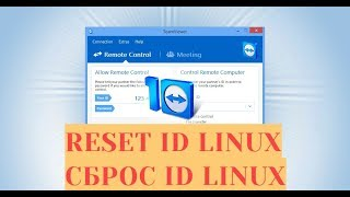 teamviewer commercial use detected linux - TH-Clip