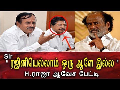 ரஜினியெல்லாம் ஒரு ஆளே இல்ல   Rajinikanth Latest Tamil Political Politics Cinema Recent News Today