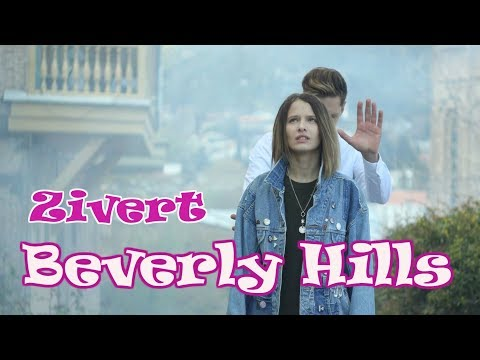 Zivert - Beverly Hills - 2019 новинка