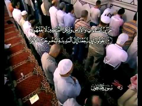 Sourate Les hypocrites <br>(Al Mounafiqoun) - Cheik / Ali El hudhaify -