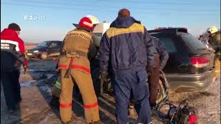 Авария на трассе Екатеринбург – Шадринск – Курган