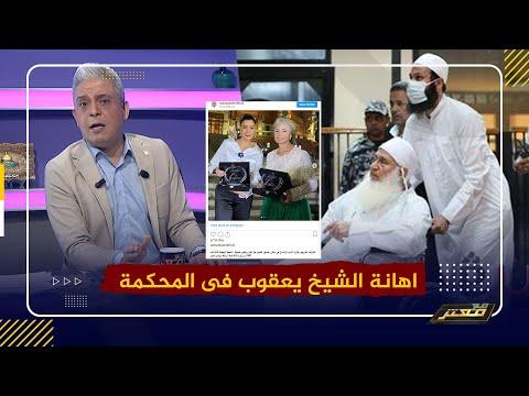 محمد حسين يعقوب