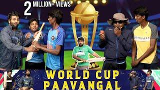 World Cup Paavangal | Gopi - Sudhakar | Parithabangal