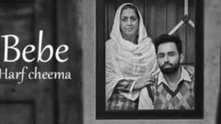 Bebe Full Audio   Harf Cheema  Brand New Punjabi Song 2017  Latest Punjabi Song 2017