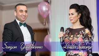 Linda George * Sargon Youkhanna - ACOE Youth Party  (Part Two)