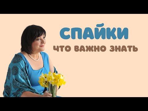 Физический упражнения при лечение простатита