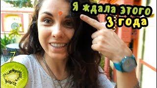Зита и Гита. Современная версия || vlog 7