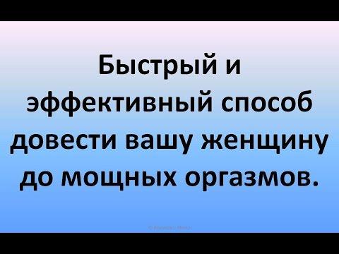 Сапонит для потенции у мужчин инструкция цена в украине