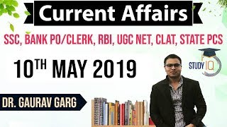 May 2019 Current Affairs in ENGLISH – 10 May 2019 - Daily Current Affairs for All Exams