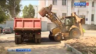 В Ворошиловском районе меняют изношенный трубопровод